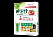 酵素汁营养代餐粉