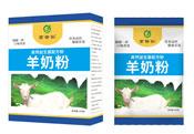 京世弘羊奶粉