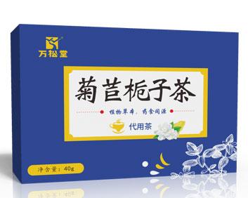 清新版菊苣栀子茶痛风关节炎OEM袋泡茶厂家定制贴牌