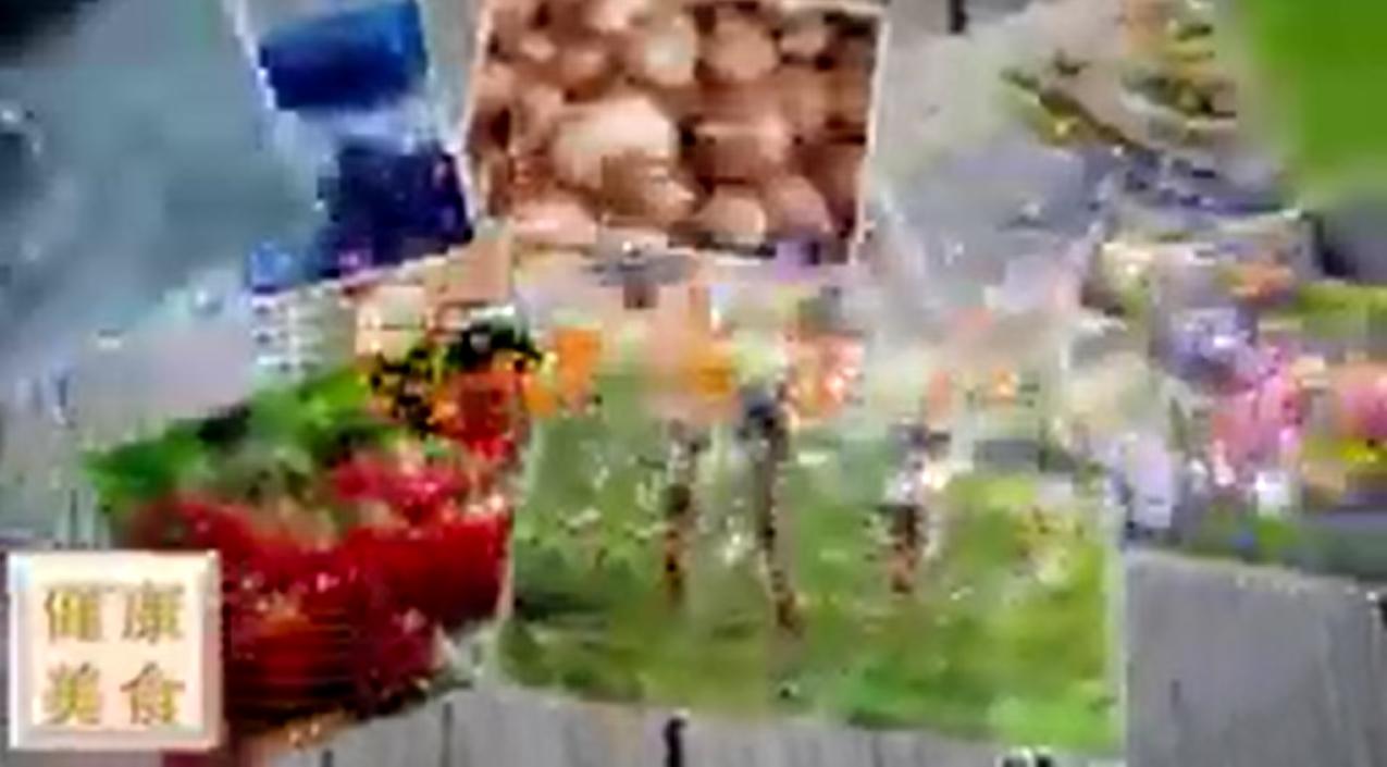 此视频有关藜麦沙拉