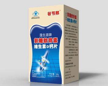 氨糖软骨素维生素D钙片瓶装