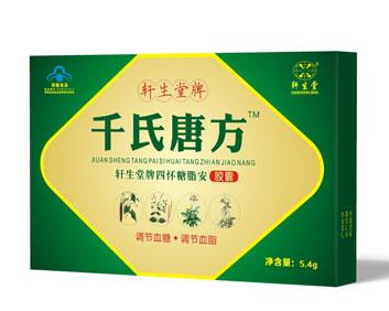 千氏唐方雷电竞下载官方版
