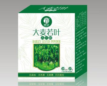 大麦若叶青汁粉