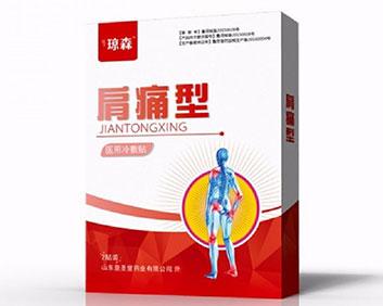 医用冷敷贴(肩痛型)