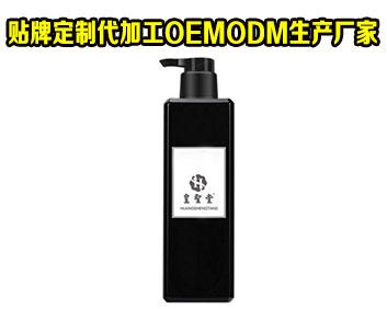 洗发水OEM代加工
