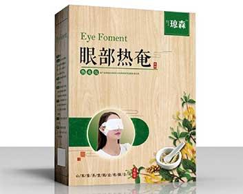 蒸汽眼罩(蒸汽热敷眼贴)