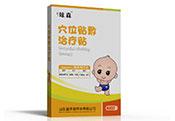 儿童肠系淋巴贴-穴位贴敷治疗贴