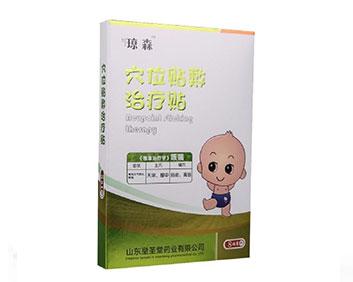 儿童咳喘贴-穴位贴敷治疗贴