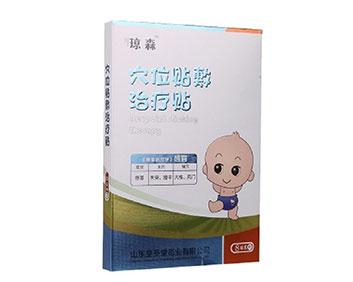 儿童感冒贴-穴位贴敷治疗贴