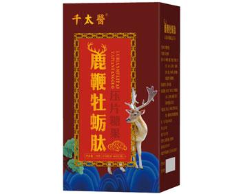 千太医鹿鞭牡蛎肽片瓶装.
