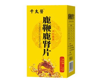 千太医鹿鞭鹿肾片瓶装.