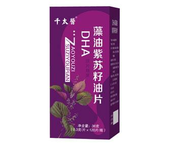 千太医紫苏籽油片瓶装.