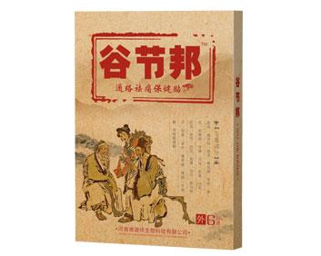 6贴3元谷节邦黑膏药..