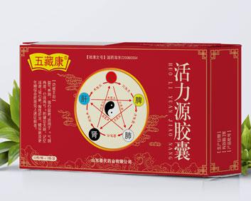 活力源雷电竞下载官方版..