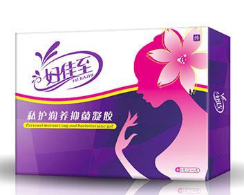 妇佳至牌私护润养抑菌凝胶妇科凝胶