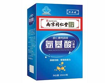 庆仁牌钙铁锌氨基酸口服液250ml