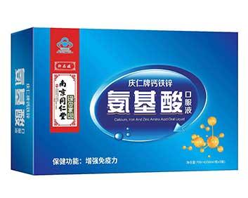 庆仁牌钙铁锌氨基酸口服液750ml