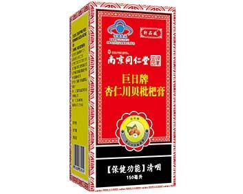 巨日牌杏仁川贝枇杷膏
