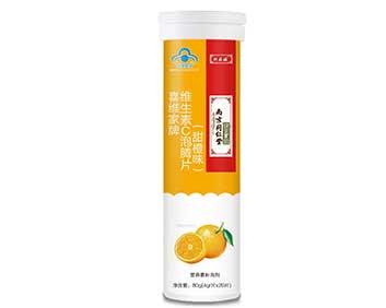 喜维家牌维生素C泡腾片(甜橙味)