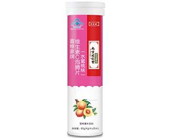 喜维家牌维生素C泡腾片(水蜜桃味)