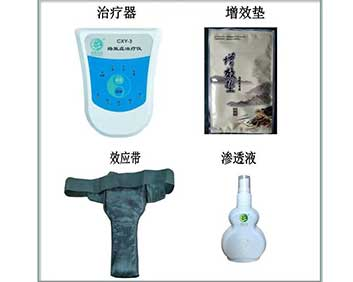 康远本草前列腺专用治疗仪