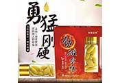 雄勃金根黄精牡蛎片