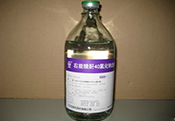 右旋糖酐40氯化钠注射液