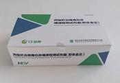 丙肝抗体快速检测卡