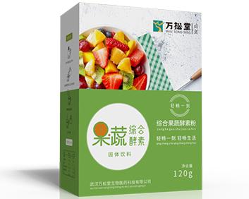 果蔬酵素粉减肥固体饮料瘦身健康绿色