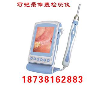 采耳检测仪3