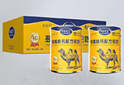 多维高钙配方驼奶桶装