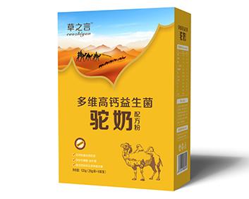 多维高钙益生菌驼奶配方粉.