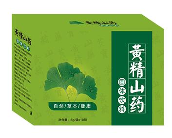 黄精山药固体饮料