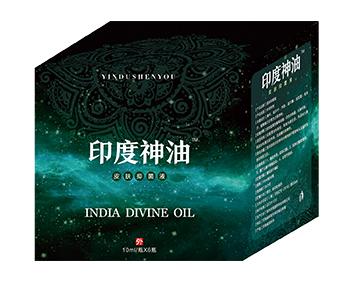 印度神油皮肤抑菌液