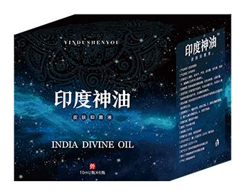 印度神油皮肤抑菌液.