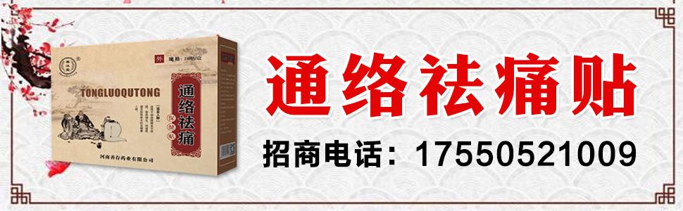 河南善沐堂医药科技有限公司