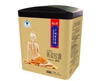 菁盈雷竞技提现总投注额(金盒)