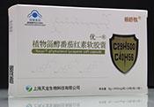 前舒肽植物甾醇