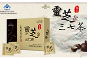 灵芝三七茶