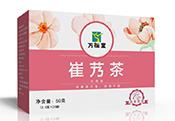 中文版万松堂崔艿茶催奶产后营养过剩