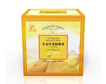 生姜纤秀按摩膏美化肌肤减肥进出口抗衰老保湿排毒涂抹身体膏