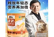 驼奶粉糖尿病三高失眠肠胃炎和五脏虚慢性病缓解OEM定制药食同源