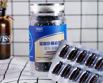 蓝莓叶黄素酯凝胶糖果.
