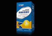 三九鑫康氨糖软骨素钙