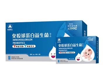 免疫球蛋白益生菌冻干粉