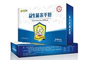 益生菌冻干粉90g
