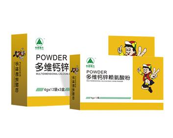 多维钙锌赖氨酸粉