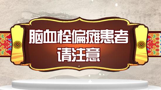 1168医药保健品网-【百草刻拴】招商代理彩页