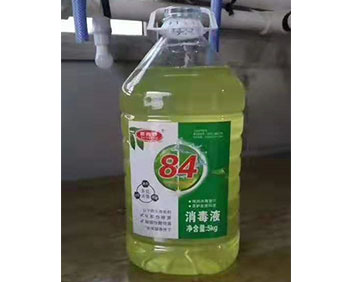 84消毒液5kg