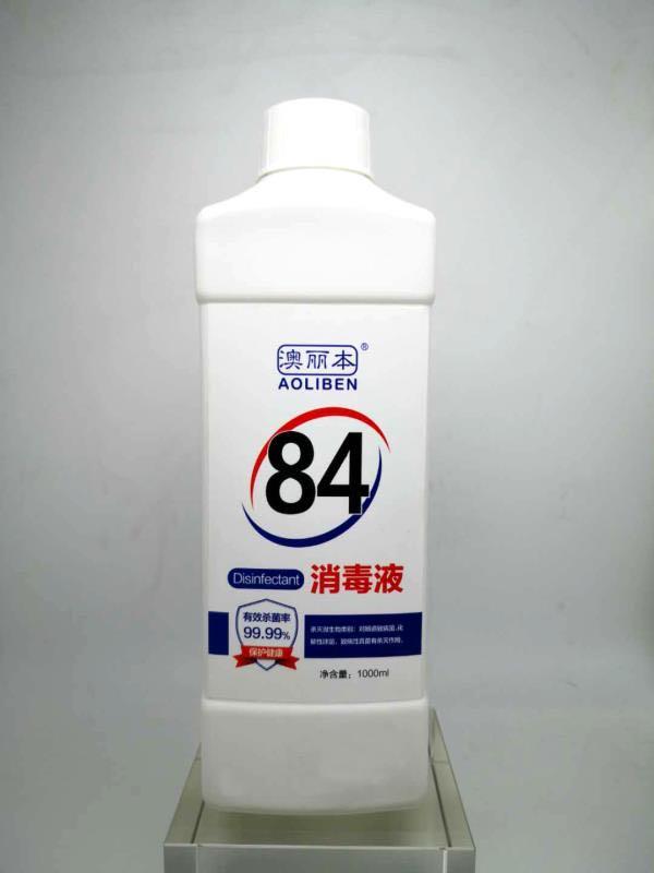 澳丽本84消毒液